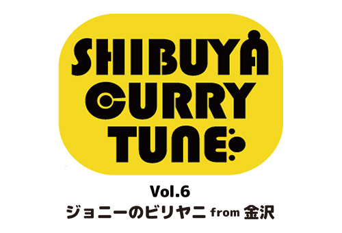 img-curry-tune-vol6