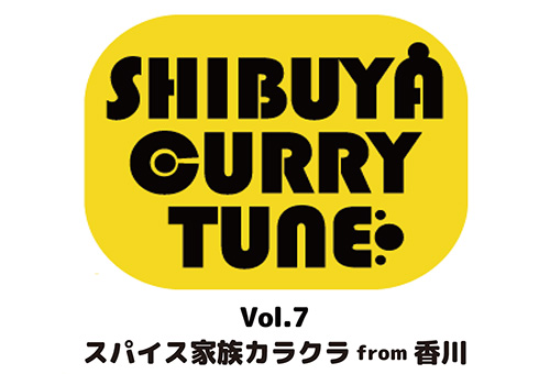 img-curry-tune-vol7