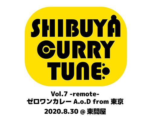 SHIBUYA CURRY TUNE Vol.7-remote- ロゴ
